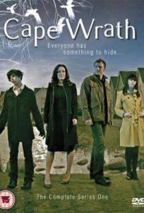 Медоуленд (сериал, 2007)